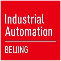 Industrial Automation Beijing 2016