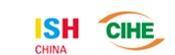ISH China& CIHE 2016