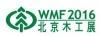WMF 2016