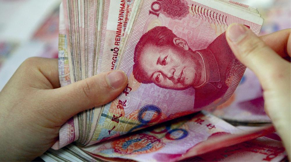 иностранные инвестиции в Китай