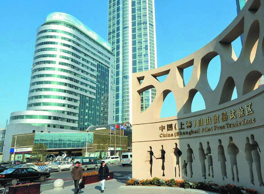 В Китае появятся новые зоны свободной торговли 2
