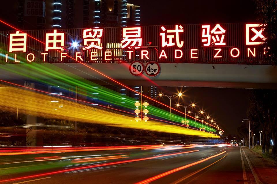 В Китае появятся новые зоны свободной торговли