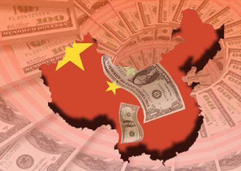 Investitsii Kitaya za rubezhom v 2016 godu - Поставки продукции в Китай