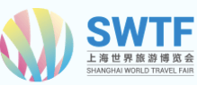 SWTF 2017 — World Travel Fair