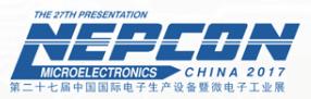 NEPCON China 2017