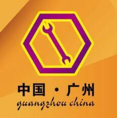 Guangzhou Hardware & Tool Expo (Autumn) 2017