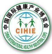 CIHIE Beijing 2017