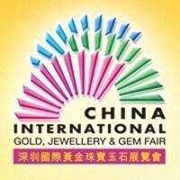 China International Gold, Jewellery & Gem Fair (Shenzhen) 2017