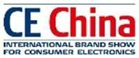 CE China 2017 — Consumer Electronics China