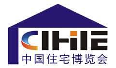 CIHIE Guangzhou 2017
