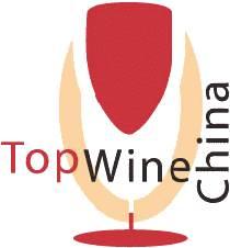 Top Wine China 2017