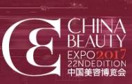 China Beauty Expo 2017