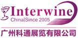 Interwine Guangzhou Autumn 2017