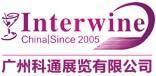 Interwine Guangzhou Autumn 2017