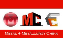 M+M China 2017 — Metal + Metallurgy China
