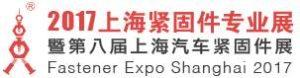 Fastener Expo Shanghai 2017
