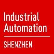 Industrial Automation Shenzhen 2017