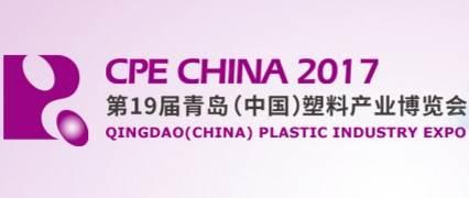 CPE China 2017