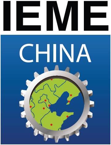 Tianjin IEME (Autumn) 2017