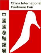 CIFF 2017 — China International Footwear Fair