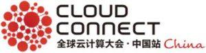 Cloud Connect China 2017