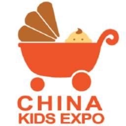 CKE 2017 — China Kids Expo