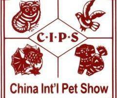 im236 240x200 - CIPS 2017 - China International Pet Show