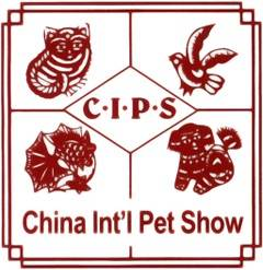 CIPS 2017 — China International Pet Show