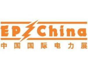 EP China 2017 / Electrical China 2017