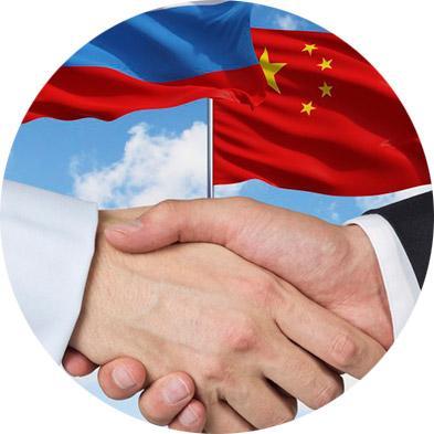 Порядок и условия нашего сотрудничества в Китае
