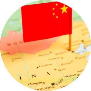 Китайские фирмы
