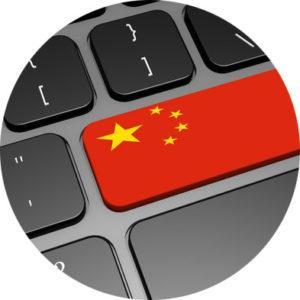 Китайские сайты и интернет в Китае