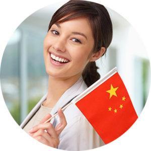 Переводчик с китайского языка