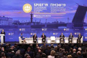 Июнь 2019: панельная дискуссия на ПМЭФ'19