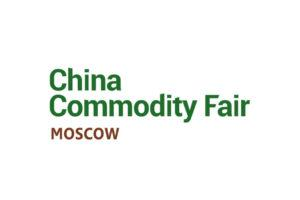 China Commodity Fair — 2019: очередной шаг навстречу расширения российско-китайского бизнеса