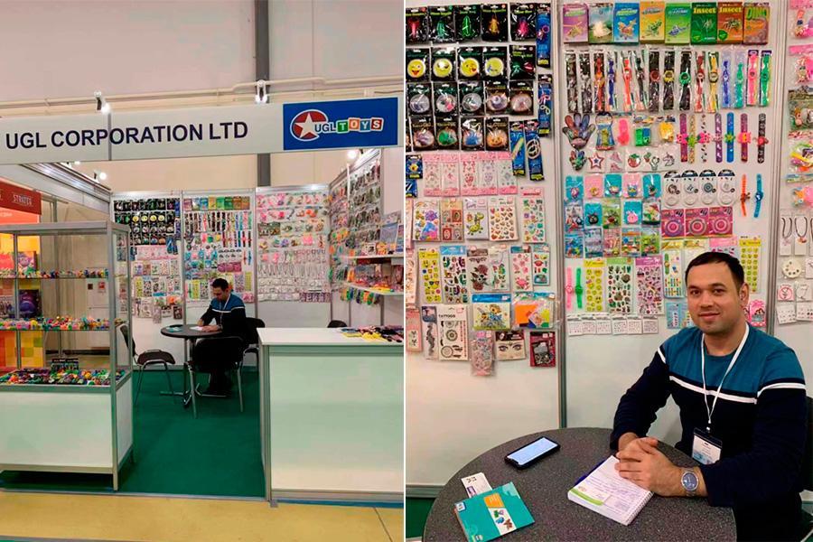 UGLC на выставке Мир детства