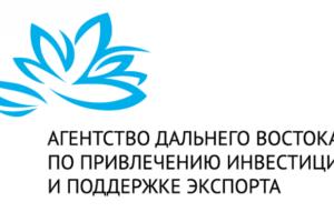 Консалтинговая группа ЮГЛ заключила соглашение о сотрудничестве с АНО АПИ