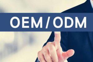 OEM и ODM производство в Китае: в чем разница?