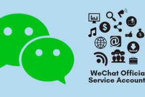 Продажа продукции через Wechat и регистрация официального аккаунта