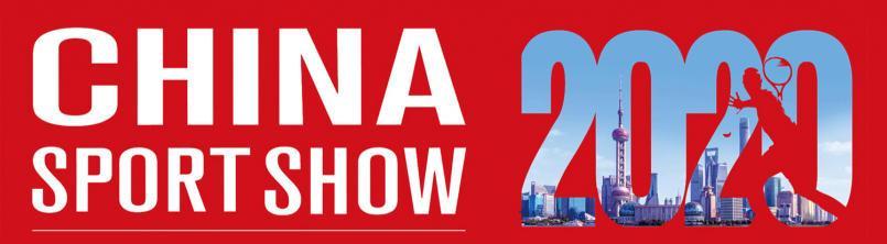 China Sport Show