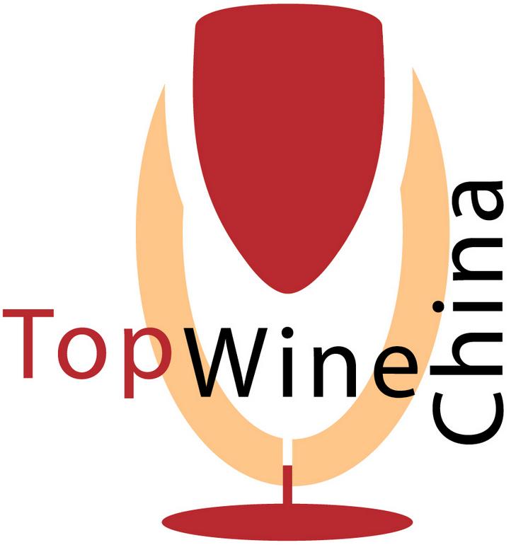 Top Wine China