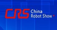 China Robot Show (CRS)