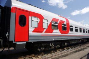 РЖД представил новые маршрутные направления в Китай!