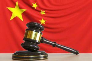 Борьба с коррупцией по – китайски!